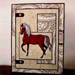 Sample 15 - Prancing Horse Greeting Card - NOT FOR SALE