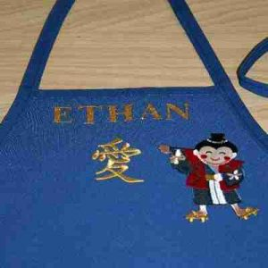 Sample 21 - Little Boy's Apron - NOT FOR SALE