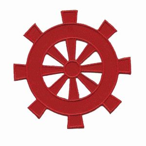Ships Wheel Nautical Iron on Patch Embroidered Applique