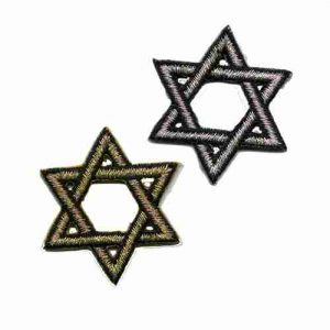 Star Of David (Small) Metallic Silver OR Gold Iron on Patch