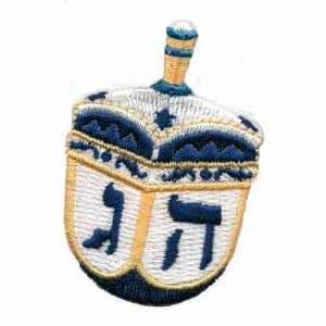 Hanukkah - Jewish Dreidle Iron on Patch Applique